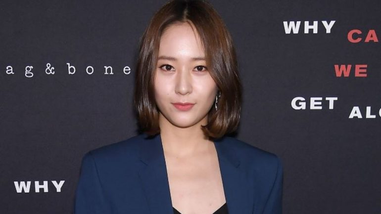 Krystal Jung – Body Measurements – Height – Weight – Eye Color